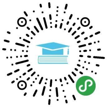 九洲教育小程序二维码.jpg